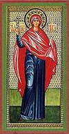 Икона: Св. мученица Ника