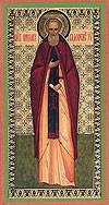 Икона: Преподобный Никон Радонежский чудотворец