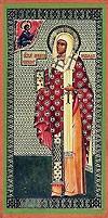 Икона: Св. Никита епископ Новгородский