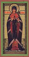 Икона: Святитель Митрофан Воронежский