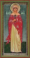 Икона: Св. мученица Анисия