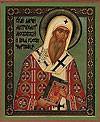 Икона: Святитель Алексий митрополит Московский