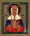 Икона: Святая мученица княгиня Людмила Чешская