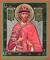 Икона: Святой благоверный князь Димитрий Донской