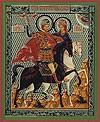 Икона: Святые благоверные князья Борис и Глеб