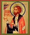 Икона: Святой благоверный князь Олег Рязанский