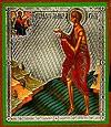 Икона: Святая преподобная Мария Египетская
