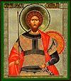 Икона: Святой великомученик Федор Стратилат