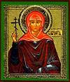 Икона: Св. мученица Валерия