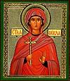 Икона: Св. мученица Фекла