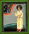 Икона: Св. праведный Артемий Веркольский