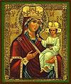 Икона: Пресвятая Богородица Рудинская