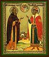 Икона: Преподобный Сергий Радонежский и благоверный князь Димитрий Донской