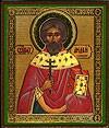 Икона: священномученик Андрей Ефесский