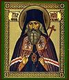 Икона: Святитель Игнатий епископ Ставропольский