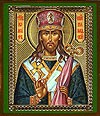 Икона: Святитель Иосаф Белгородский