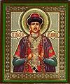 Икона: Святой благоверный князь Михаил