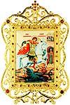 Икона настольная  - святой великомученик и Чудотворец Георгий Победоносец.