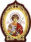 Икона настольная  - святой великомученик Георгий Победоносец.