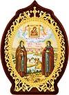 Икона настольная  - святые благоверные князья Петр и Феврония.