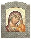 Икона: образ Пресв. Богородицы Казанская - 12