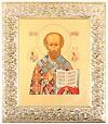 Икона: Святитель Николай Чудотворец - 26