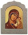 Образ Казанской иконы Божией Матери' - 16