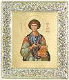 Образ св. Великомученика и Целителя Пантелеимона - 6