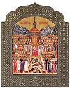 Икона: Собор Бутовских Новомучеников