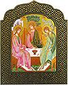Икона Пресв. Троицы