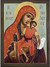 Образ Пресв. Богородицы Милостивая (Киккская) - BKK34