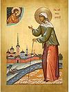 Икона: Св. блаж. Ксения Петербуржская - KP601