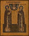 Икона: Препп. Сергий и Герман Валаамские - PSG711
