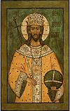 Икона: Спас Царь Царей - S721
