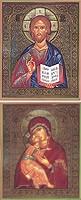 Иконы венчальные, пара №4-5