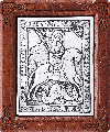 Икона: св. Георгий Победоносца - A10-1