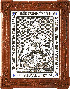 Икона: св. Георгий Победоносца - A110-2