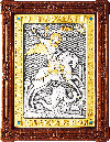 Икона: св. Георгий Победоносца - A110-6