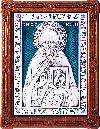 Икона преп. Саввы Сторожевского - A111-3