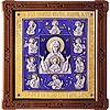 Икона Знамение Пресв. Богородицы - А121-7