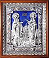 Икона свв. преп. Петра и Февронии Муромских - A122-3