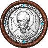 Икона: свт. Николай Чудотворец - A123-2