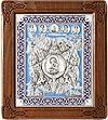 Икона Пресв. Богородицы Неопалимая Купина - А133-3