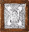 Икона св. Апостола Андрея Первозванного - A134-1