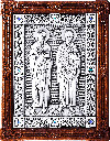 Икона: свв. Апостолы Петр и Павел - A142-2