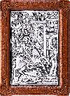 Икона: св. Георгий Победоносца - A4-1