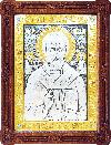Икона: свт. Николай Чудотворец - A47-6