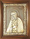 Икона: преп. Серафим Саровский- A59