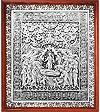 Икона Успение Пресв. Богородицы - А68-1