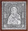 Фёдоровская икона Пресв. Богородицы - А77-1